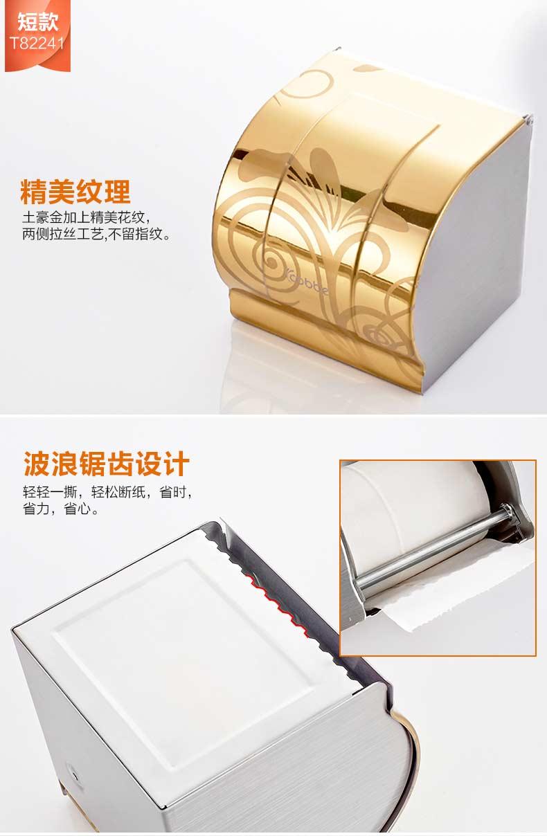 卡贝纸巾盒