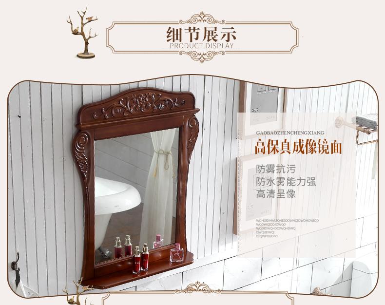 唐彩紅橡木浴室柜