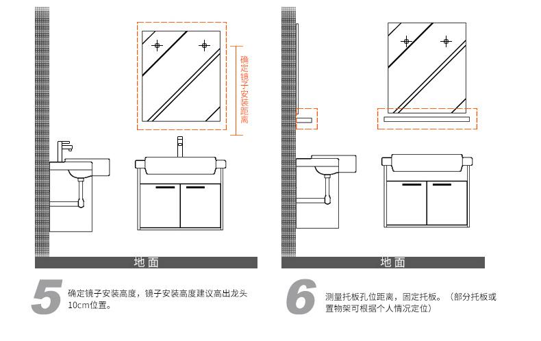 法恩莎浴室柜FPG4680C-A