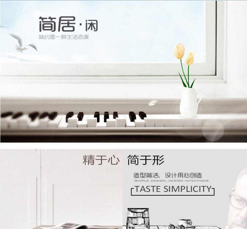 世纪葵花家具