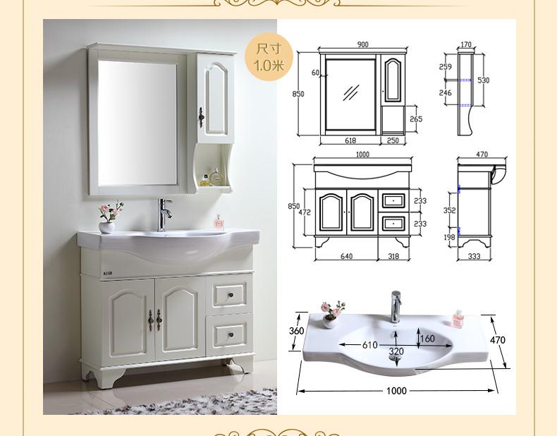 立家橡胶木浴室柜