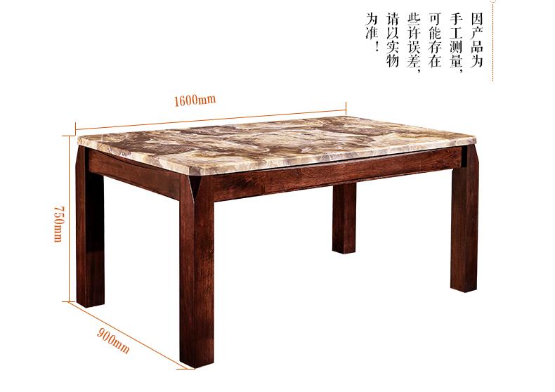 森匠橡胶木框架餐台
