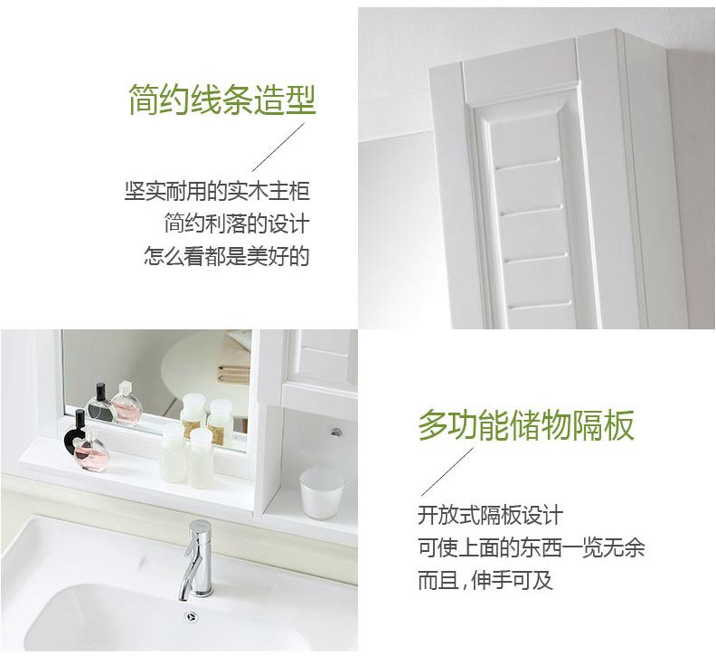 立家浴室柜