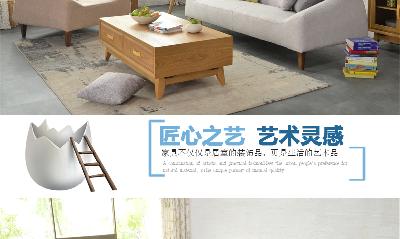 纳德威家具