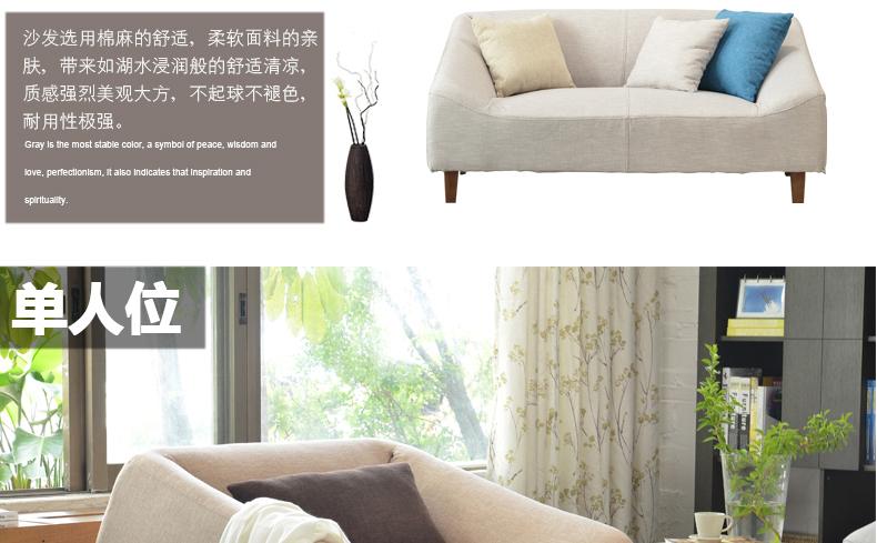 纳德威实木框架沙发