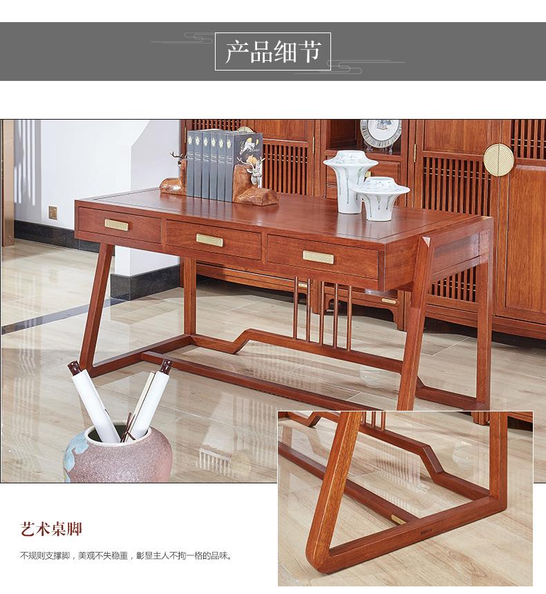 齐家实木书桌