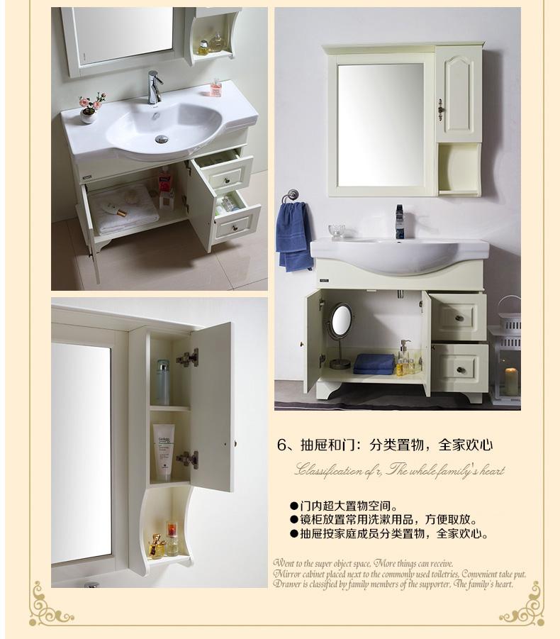 立家浴室柜RM8806
