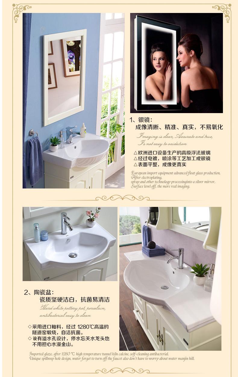 立家浴室柜奇幻城国际娱乐