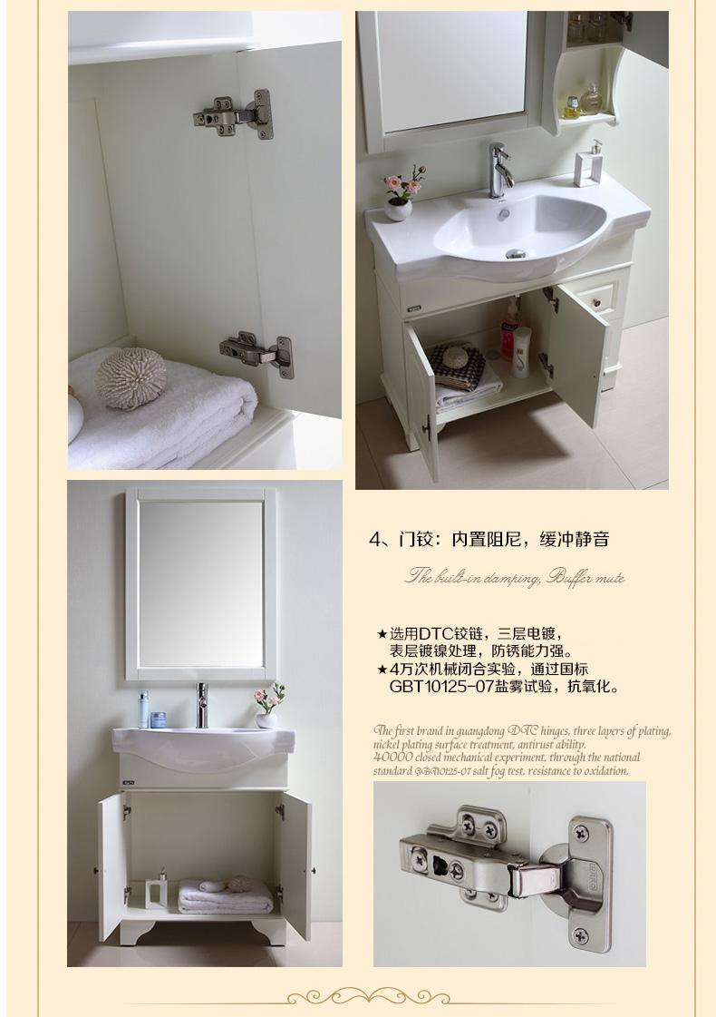 立家浴室柜套装