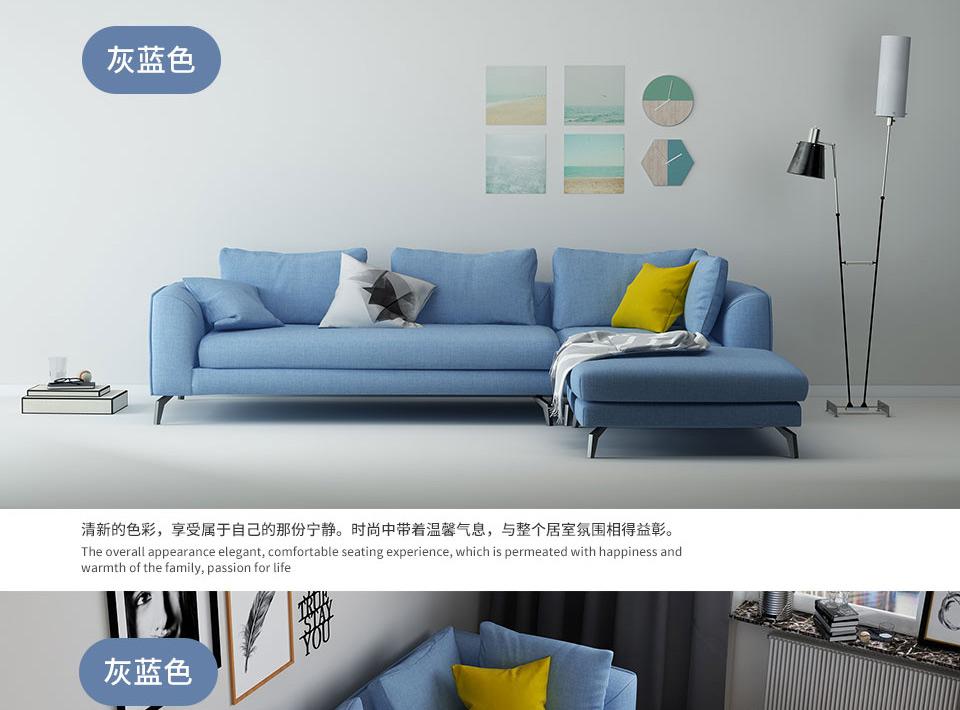利豪美家具