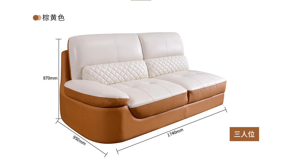 利豪唯美沙发组合