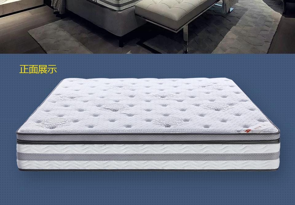 喜临门记忆棉床垫