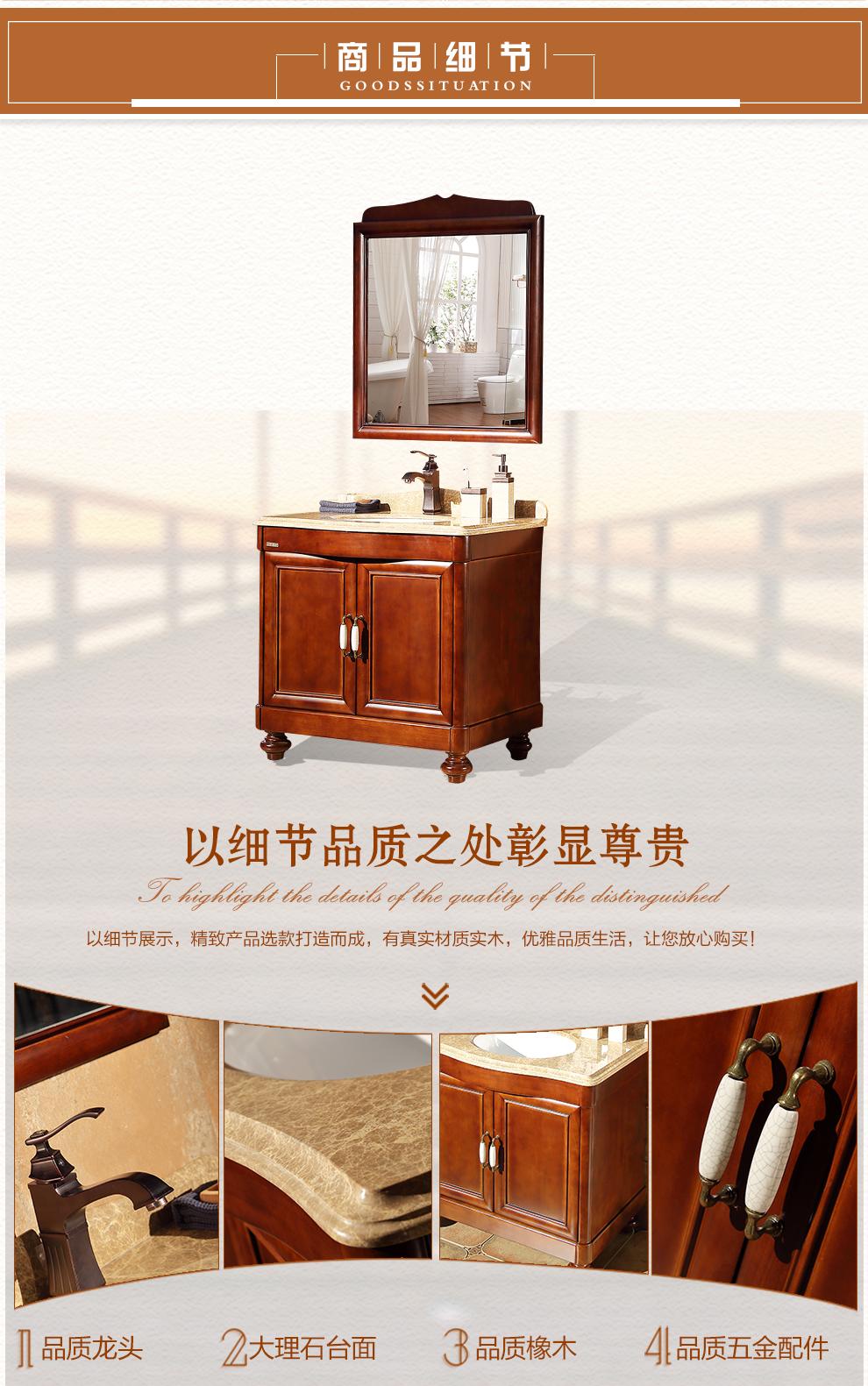 唐彩浴室柜套裝