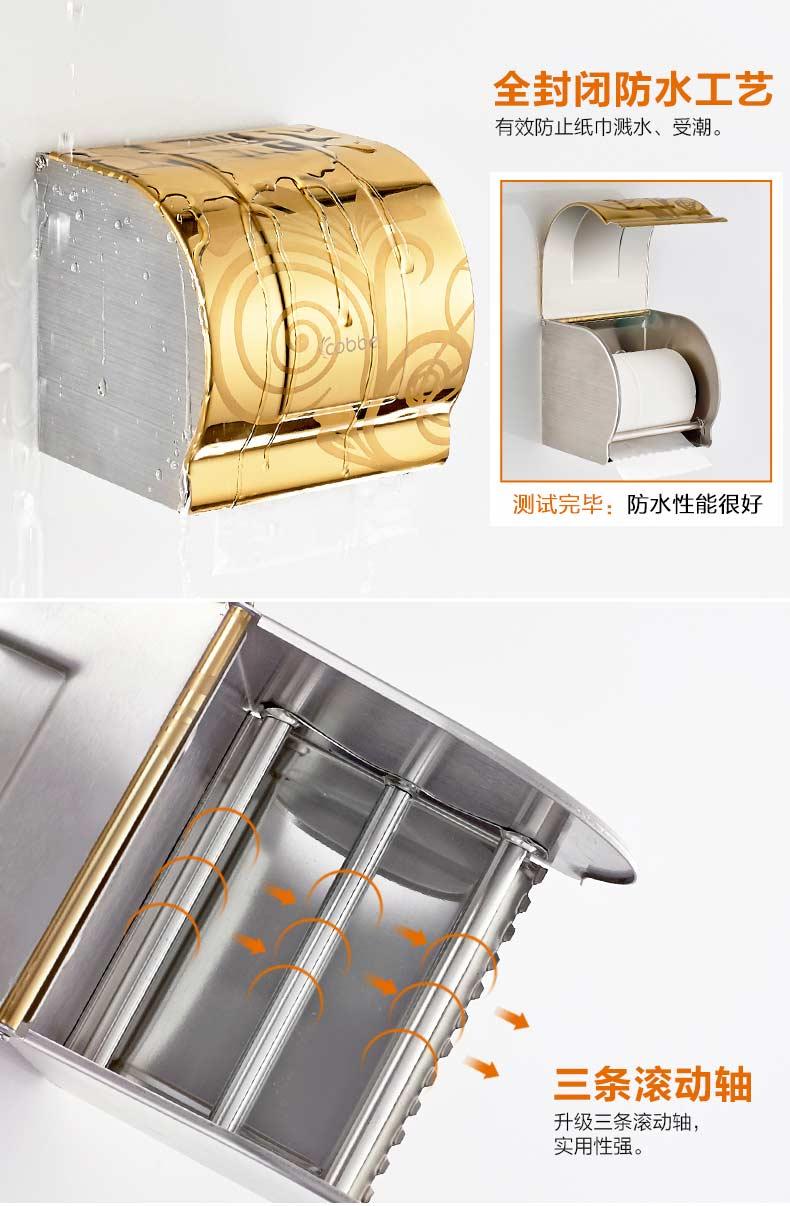 卡贝防水厕所卷纸盒