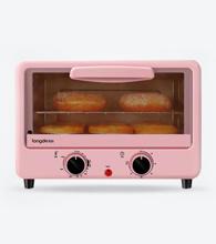 清新少女粉电烤箱
