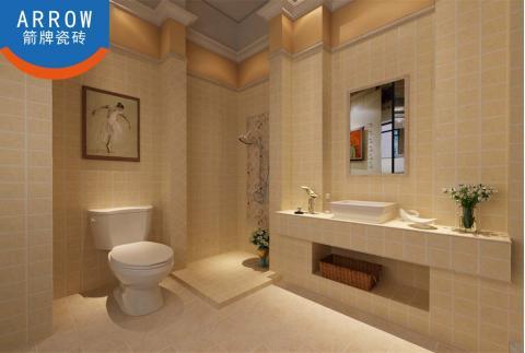 【箭牌瓷砖】田园风格 洞石系列 仿石纹釉面砖 厨房卫生间阳台墙地砖 300*300mm AD30343