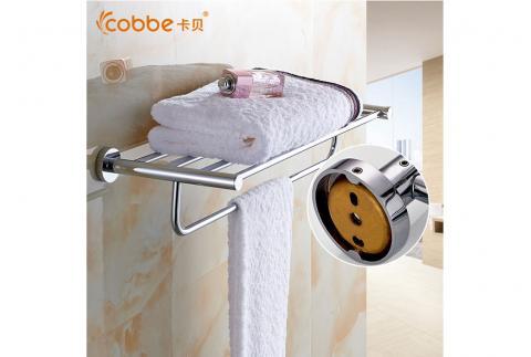 【卡贝】卫生间浴室加厚铜多功能毛巾杆