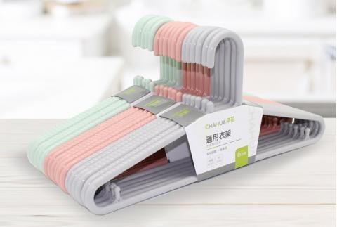 【茶花】家庭必備通用衣架(3X6條)18個裝 0701(積分商城)