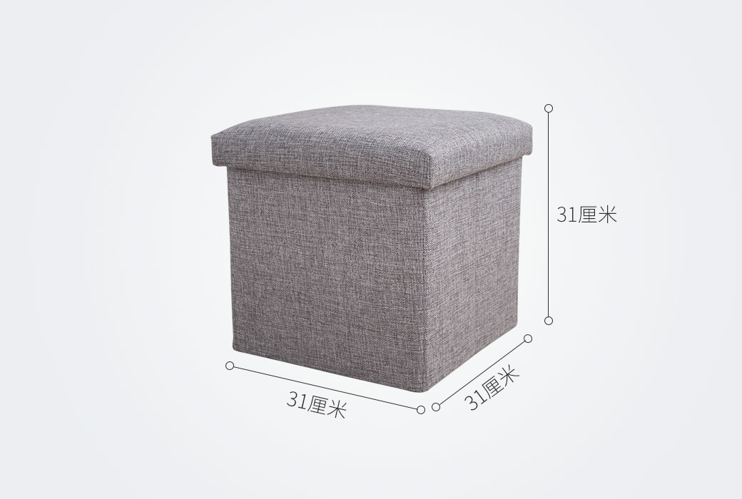 卡貝收納凳子儲物凳可坐成人沙發小凳子家用創意收納箱神器換鞋凳 PE3131 灰色