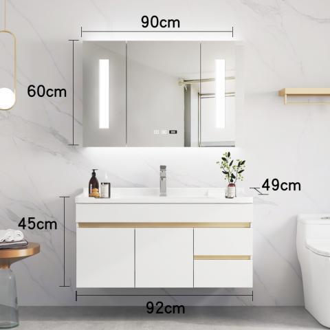 華耐家居浴室柜現代輕奢洗手盆柜組合洗臉智能掛墻式衛生間洗漱臺 90CM  白色